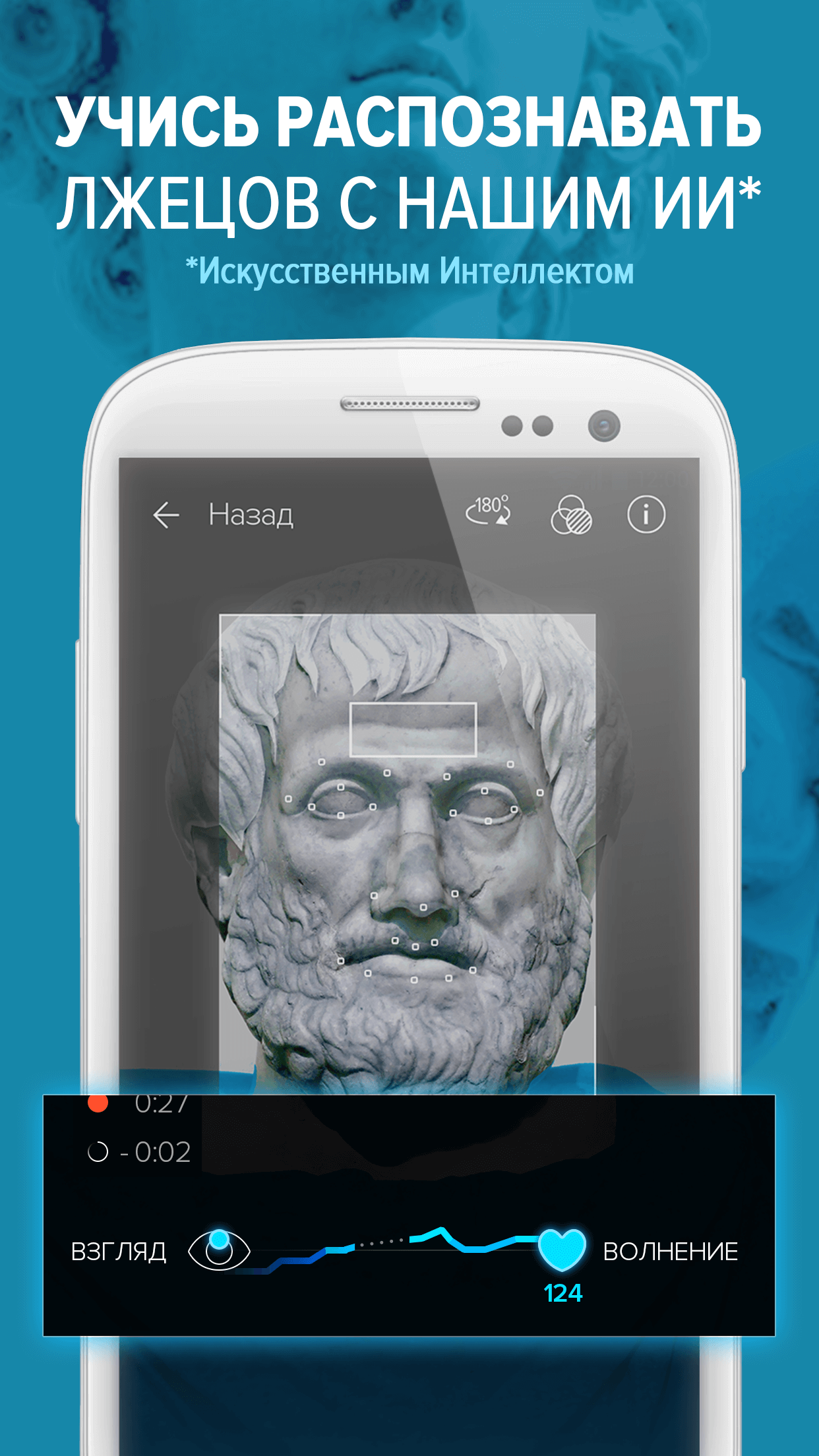 android_rus_5-5inch_display_portrait_1242x2208_screen2.png